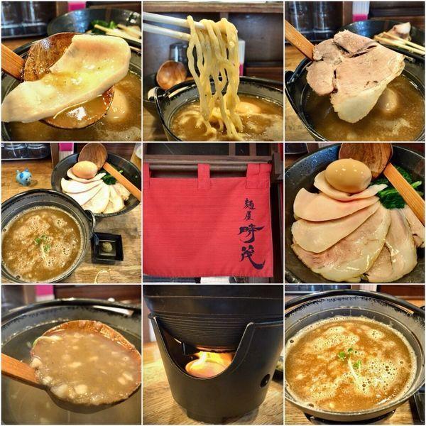 「濃厚鶏白湯つけ麺 900円」@麺屋時茂の写真