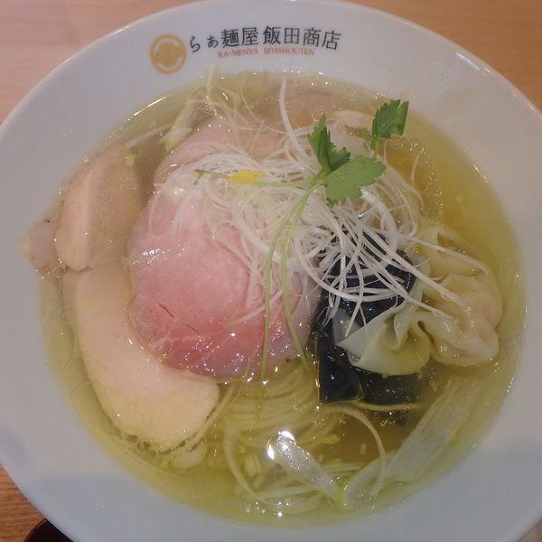 「わんたん入り塩らぁ麺 (1,150円)」@らぁ麺 飯田商店の写真