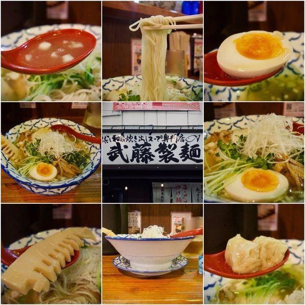 「極上わんたん鶏塩麺 1080円」@武藤製麺所の写真
