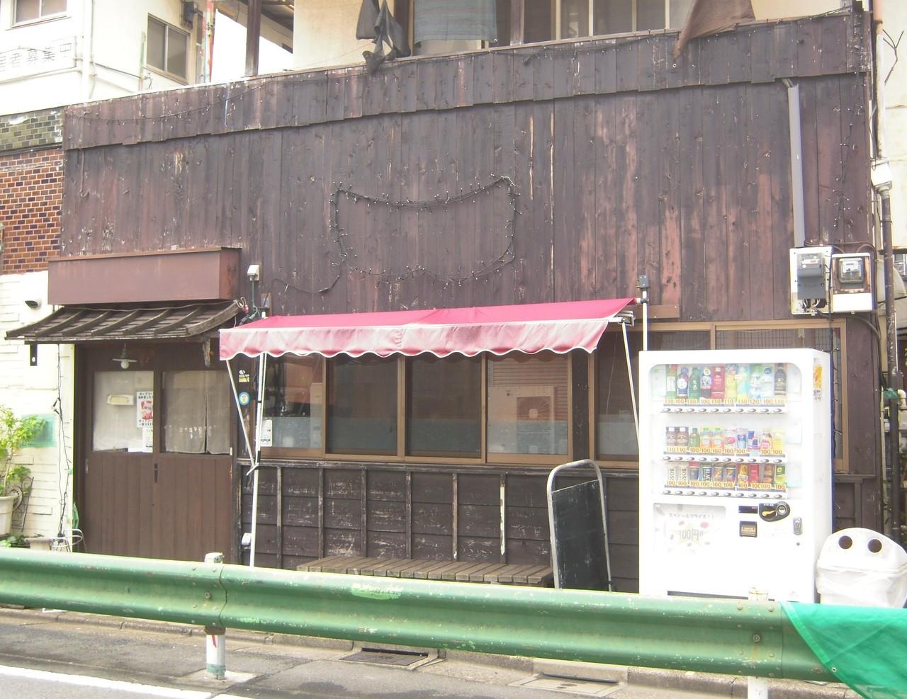 麺家 とみ image