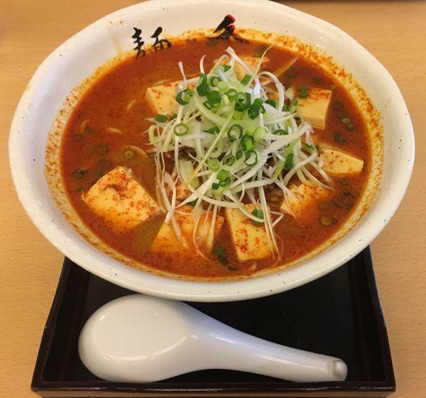 「辛いらぁめん(800¥)」@麺や秀の写真
