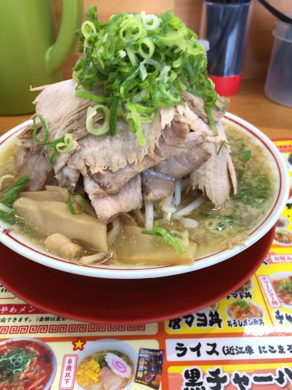 くらお (南草津店) image
