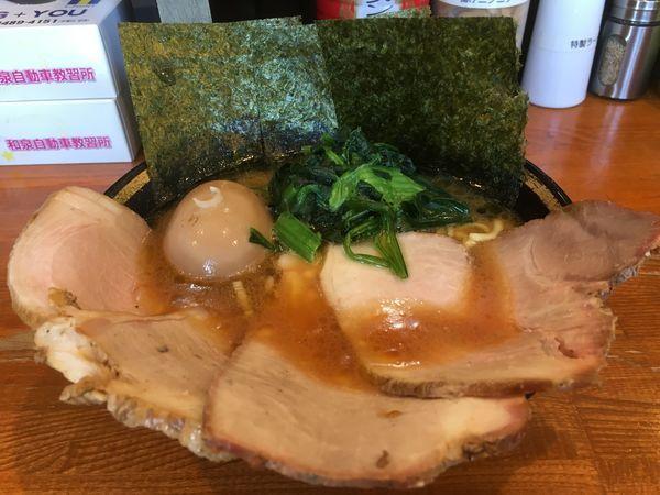 「チャーシューメン(硬め チョイ薄め)+味付玉子」@末廣家の写真