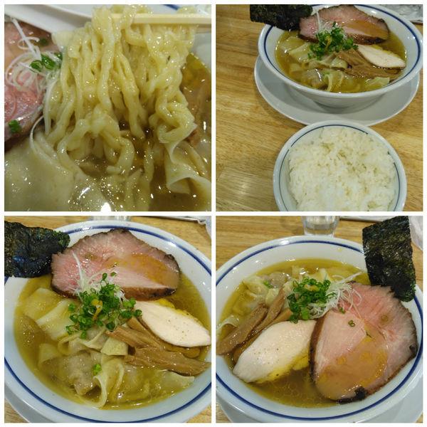 「ワンタン中華そば塩+半ライス」@手打式 超多加水麺 ののくらの写真