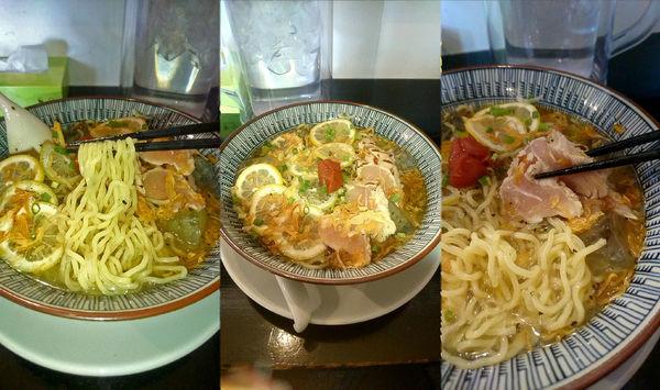 「『冷やし鶏塩レモン+大盛(税別¥820+無料)』」@RINGODOの写真