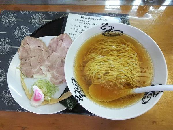 「だしの極 正油ラーメン750円」@らーめん・ぎょうざ 蔵王の写真