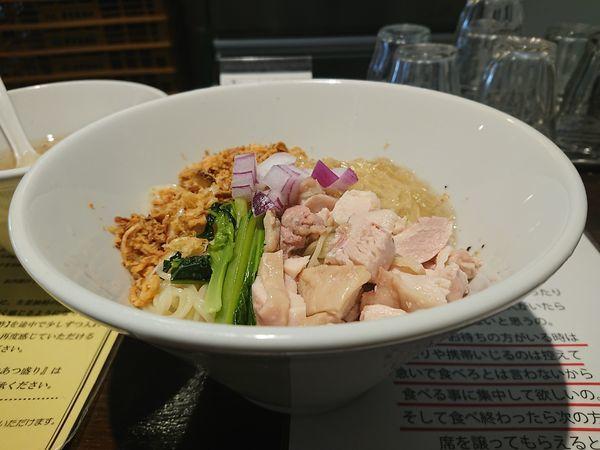 「冷たい塩生姜油そば」@塩生姜らー麺専門店MANNISHの写真