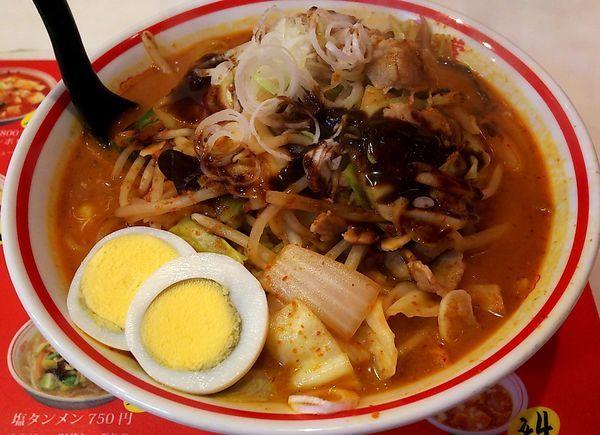「五目味噌タンメン マー油  麺&野菜 大盛り」@蒙古タンメン 中本 大宮店の写真