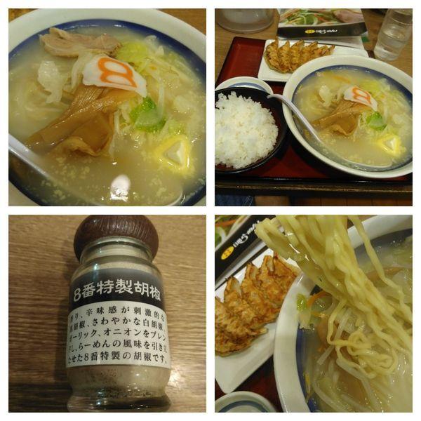 「Aセット(野菜ラーメン(バター風味)+餃子6個+ライス」@8番らーめん 飯野あらや店の写真