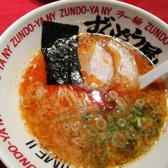 ラー麺 ずんどう屋 総本店の写真