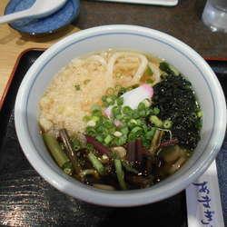 天霧 大田店の写真