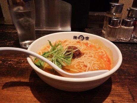 「坦々麺(半)」@陳麻家 用賀店の写真