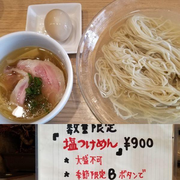 「塩つけめん」@らーめんMAIKAGURAの写真