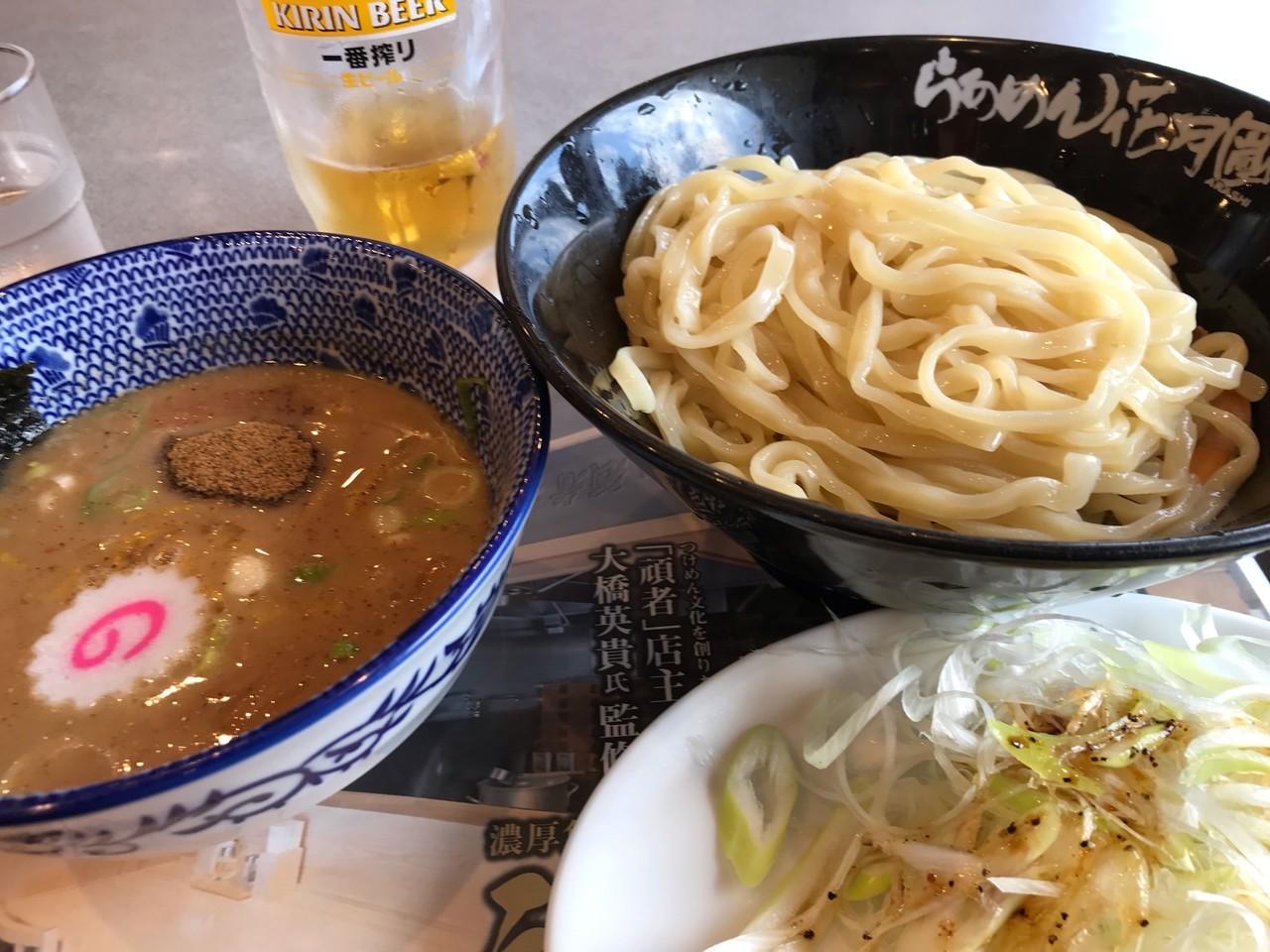 らあめん花月嵐 (ひたちなか高場店) image
