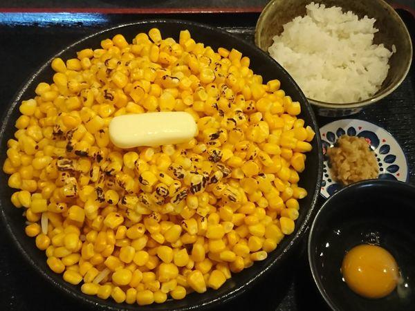 「塩バターコーン(まぜそば)¥950」@秋田ラーメン はまの写真
