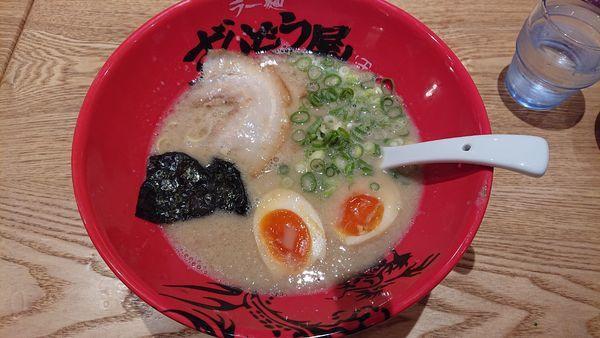 「味玉らーめん・・834円」@ラー麺 ずんどう屋 大和中央林間店の写真