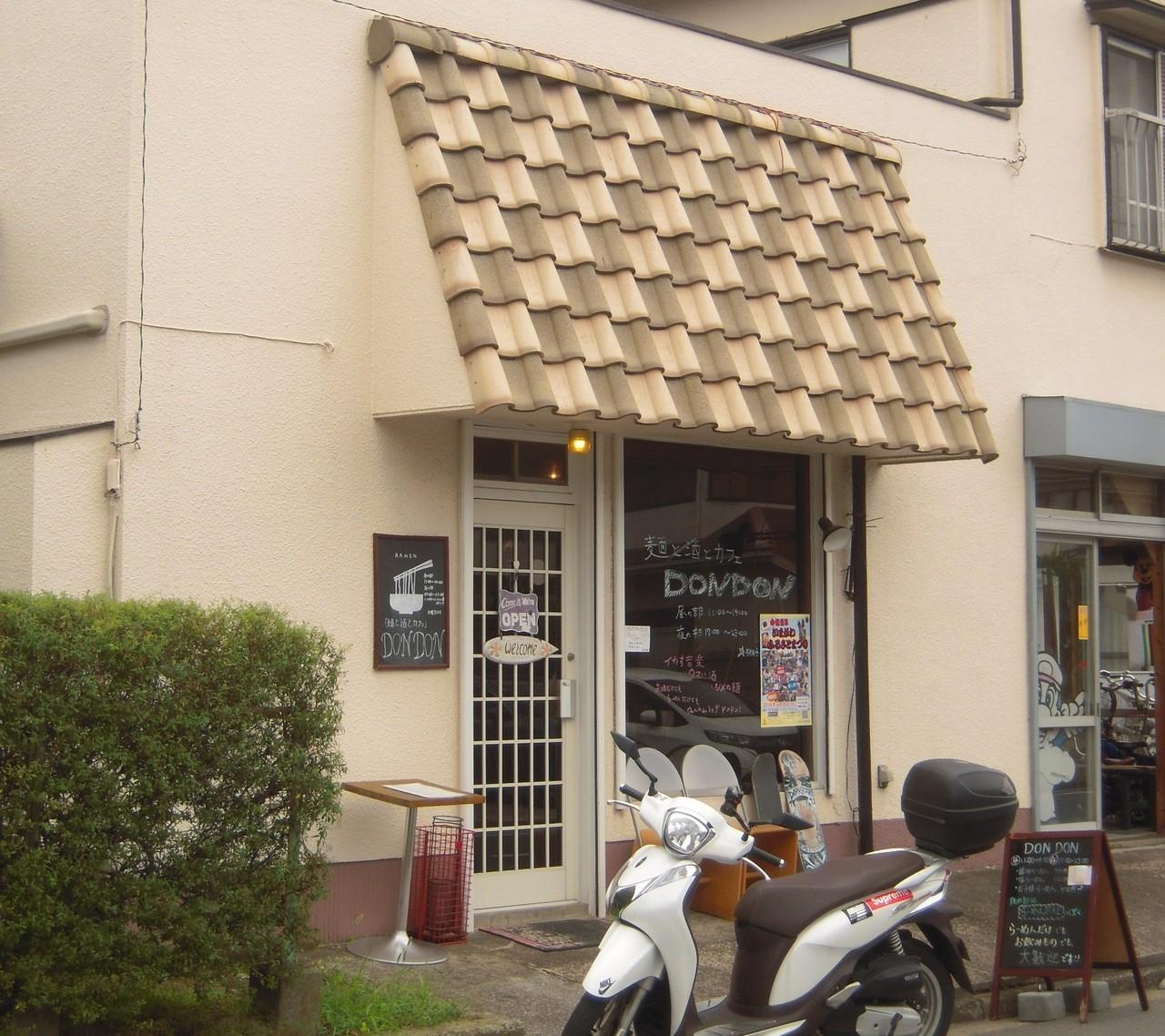 麺と酒とカフェ ラーメンDON DON image