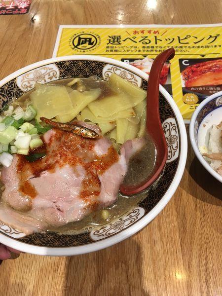 「すごい煮干ラーメン大盛+チャーシュー丼セット」@すごい煮干ラーメン凪 五反田西口店の写真