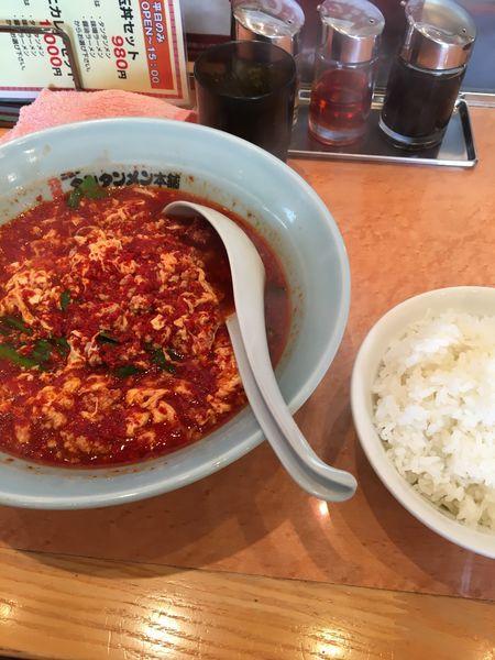 「タンタン麺 メッチャ辛 ニラ +ライス大盛り」@元祖ニュータンタンメン本舗 京町店の写真