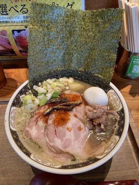 「特製 すごい煮干しラーメン」@ラーメン凪 浅草店の写真