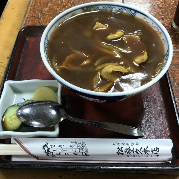 「カレー丼(¥850)」@松登久 本店の写真