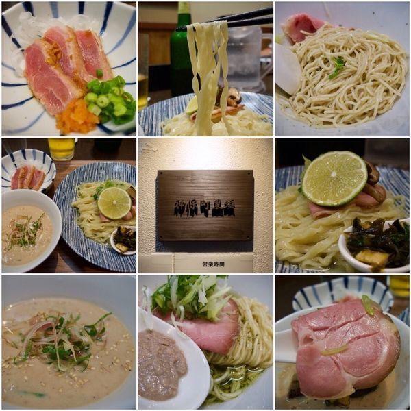 「鰯の冷や汁と宮崎地鶏のおろしポン酢 + 大葉のジェノベーゼ 15」@神保町黒須の写真