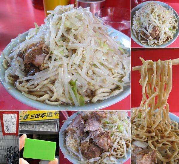 「ぶた入り大ラーメン 750円(カタメ・野菜・蒜)」@ラーメン二郎 三田本店の写真
