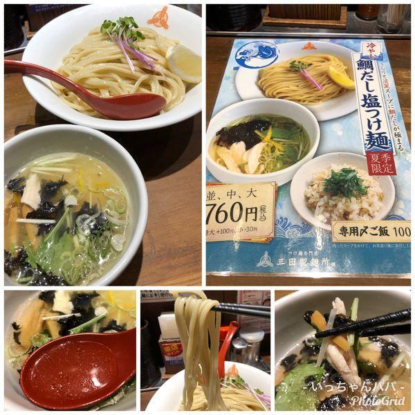 「夏季限定)冷やし鯛だし塩つけ麺 並 760円」@つけ麺専門店 三田製麺所 神田店の写真