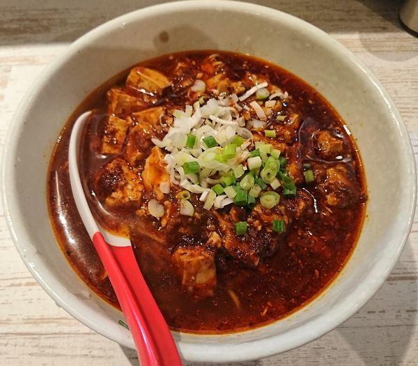 「麻婆麺(800円)」@麺屋 誉の写真