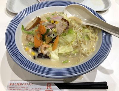 「長崎ちゃんぽん(637円)」@リンガーハット イオンモール川口前川店の写真