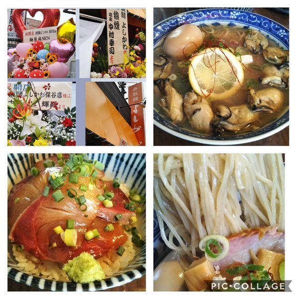 「牡蠣そば+特製+ハマチ丼」@寿製麺よしかわ 保谷店の写真