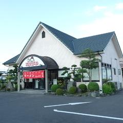 豚太郎 東予店の写真