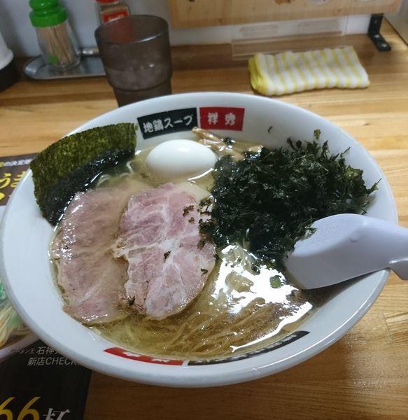 「磯塩ラーメン 煮玉子」@地鶏中華そば 祥秀の写真