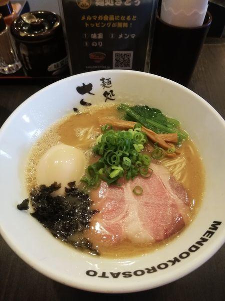 「濃厚魚介豚骨 細麺 880円 クーポン味玉」@麺処 さとう 桜新町店の写真