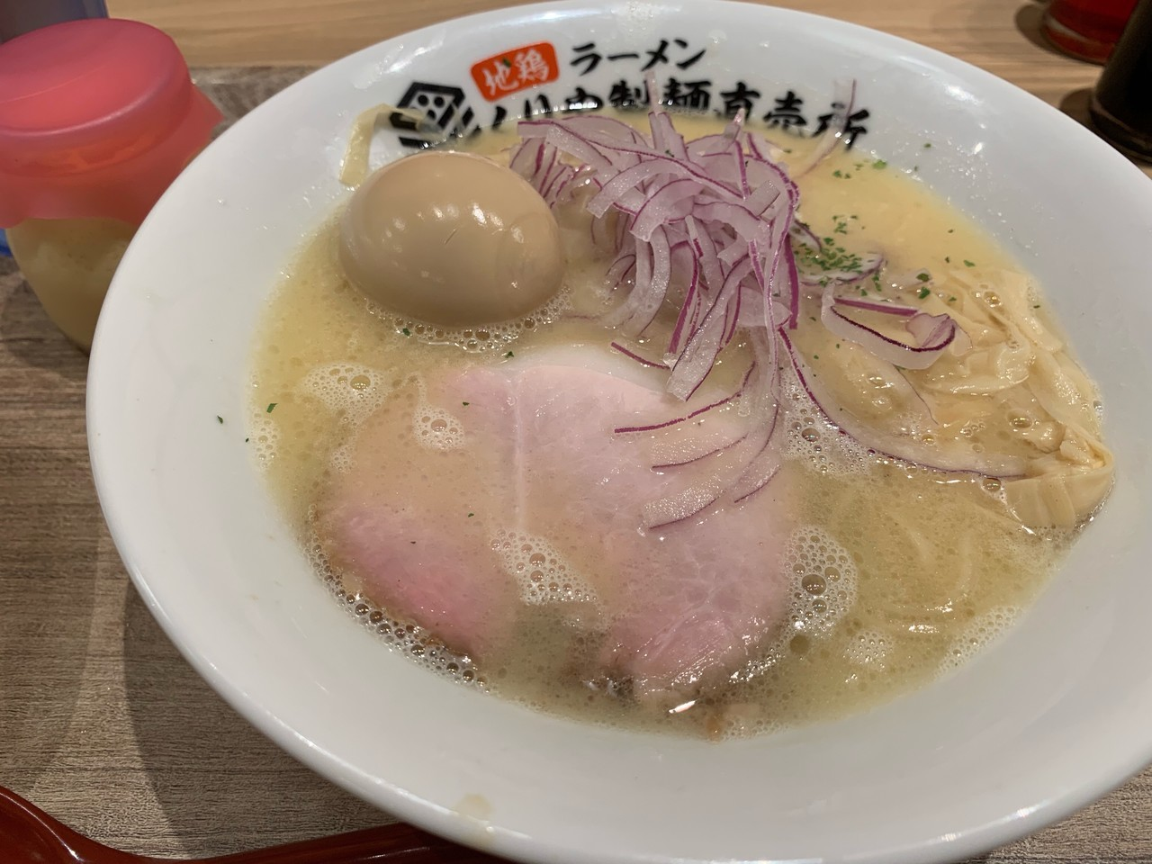 くりや製麺直売所 image