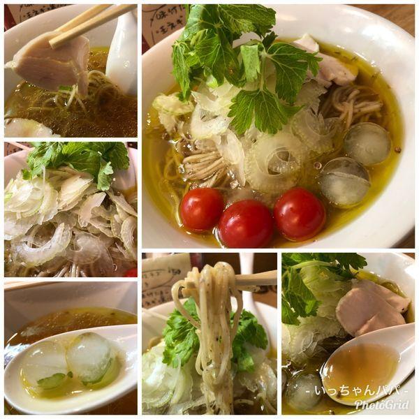 「季節の麺 900円 (冷たいセロリらーめん)」@麺処 あずきの写真
