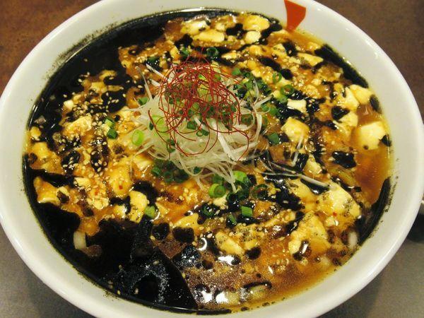 「麻婆らーめん黒(750円)」@麺厨房 維風堂々の写真
