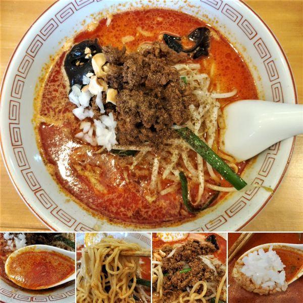 「担々麺+ちょいめし=930円」@担々飯店の写真