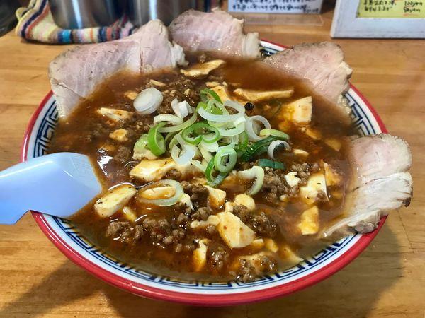 「肉麻婆麺」@地鶏らーめん 花道の写真