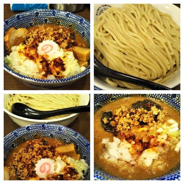 「【限定】味噌つけ麺特盛り」@狼煙 東大宮店の写真