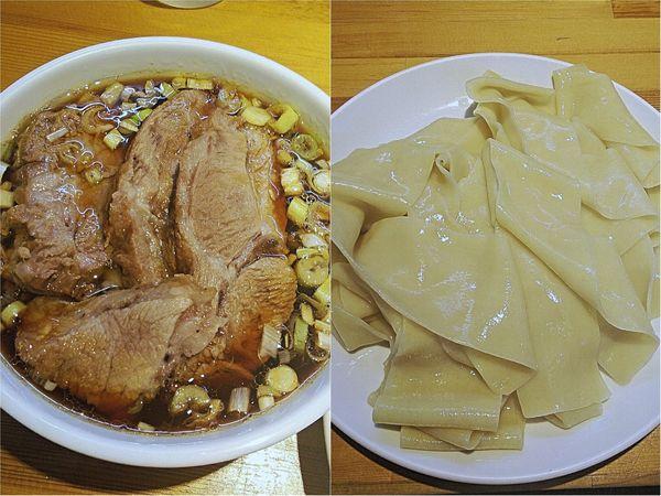 「つけ麺 凄平麺 チャーシュー 1250円」@らぁめん りきどうの写真