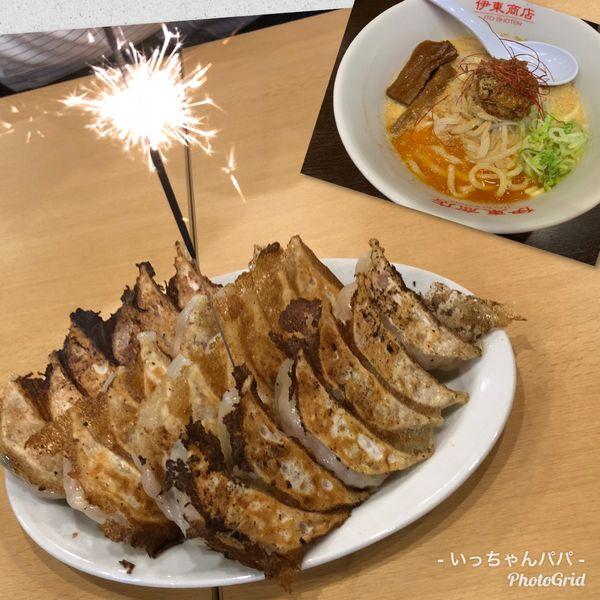 「冷やし担々麺 780円 *誕生日餃子🥟無料」@東京餃子食堂 久米川店の写真