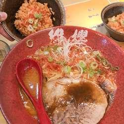 博多海老豚骨ラーメン 維櫻の写真