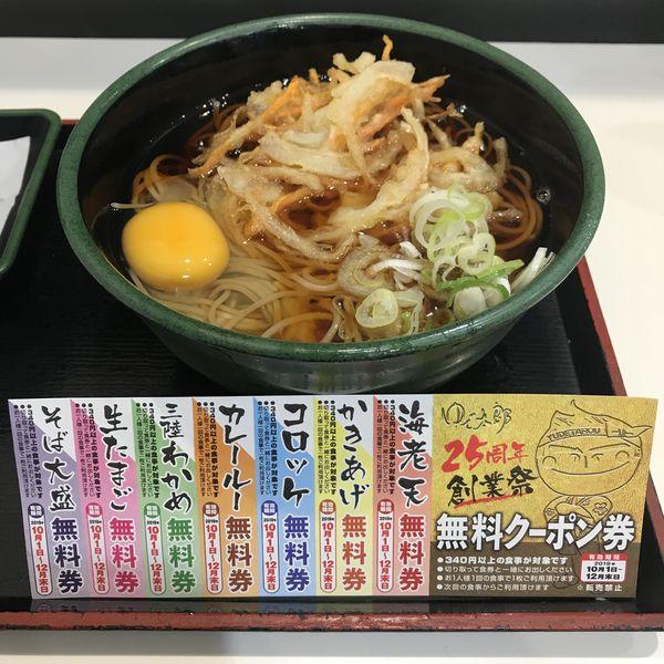 「朝そば(玉子)(¥360)」@ゆで太郎 芝浦4丁目店の写真