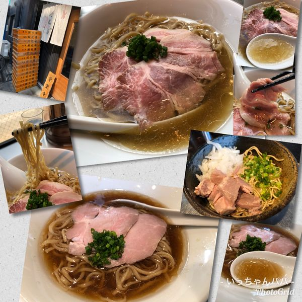 「限定)冷し帆立しじみ煮干し蕎麦 たわやか麺 1000円」@さんじの写真