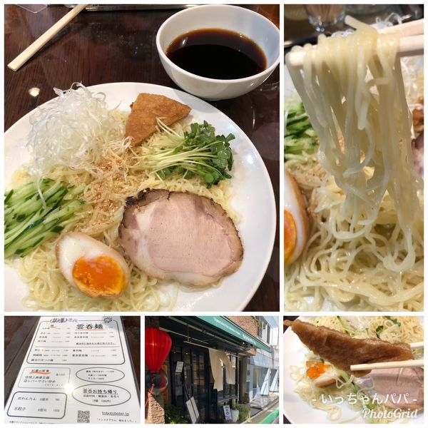 「醤油の涼つけ麺 1200円」@徒歩徒歩亭の写真