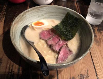 「牛骨ラーメン(850円)」@らーめん きよつきの写真