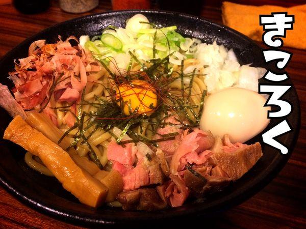 「油そば¥680」@麺屋きころく 成増店の写真