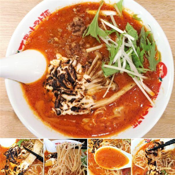 「とろ~り炙りモッツァレラの担々トマト麺(限定)  968円」@太陽のトマト麺 上野広小路支店の写真