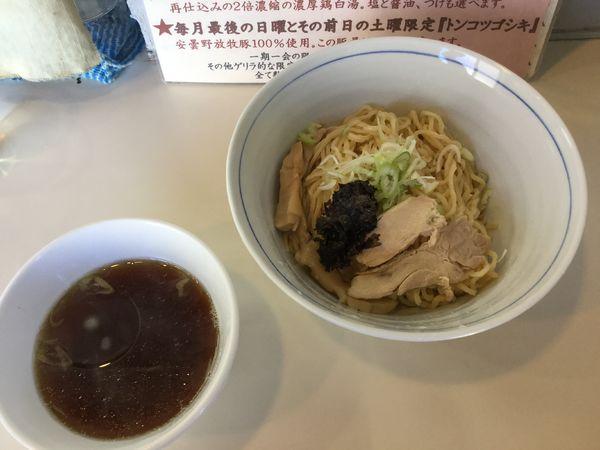 「【水曜日限定】自家製手打ちつけ麺(¥850)」@とり麺や五色の写真